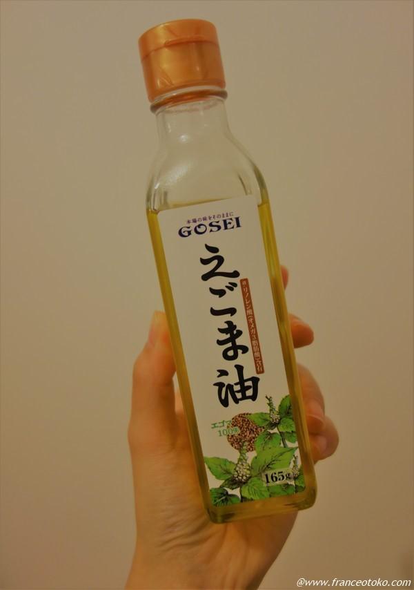 えごま油 gosei