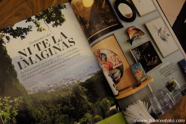 スペイン 雑誌