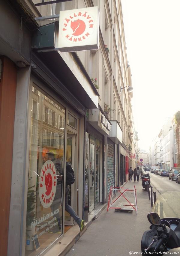 フェールラーベン/KANKEN/カンケンリュック パリ