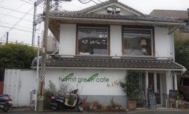 ハーミットグリーンカフェで大山崎山荘美術館帰りランチ