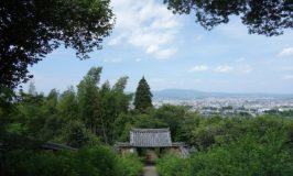 志貴皇子の奈良絶景 白毫寺とcafe zuccu(カフェ ズック)高畑